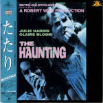 the haunting, laserdisc, 1999, japan