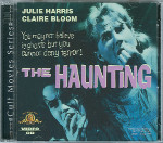 the haunting, vcd, 1999, singapore