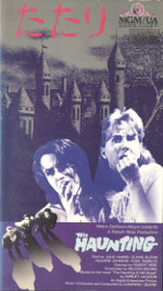 the haunting, vhs, japan, 1987